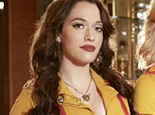 2 Broke Girls: Waitress Uniforms